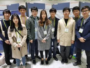 18 (2017 fall KCS meeting)