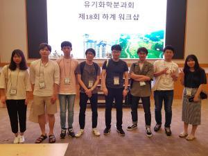 20 (Wonju, summer workshop)