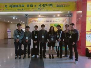 10 (2016 Fall KCS meeting)