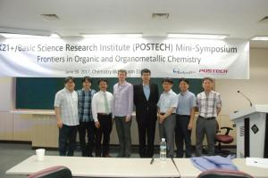17 (2017 Mini-Symposium at POSTECH)